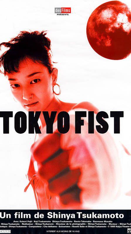 13156-b-tokyo-fist